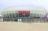 "KYIV, UKRAINE - JUNE 3: The New soccer stadium ""NSK Olympiyskiy"" — Stock Photo"