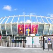 Olympic stadium (NSC Olimpiysky) - main stadium of Euro-2012 football championship — Stock Photo