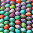 Stock Photo: Fragment of sphere sculpture of 3000 paint Easter eggs