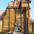 Golden Gate and statue of Yaroslav The Wise, holding a model of - Stok fotoğraf