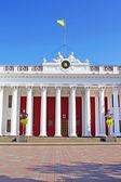 Palace of the City Council, Odessa, Ukraine — Stock Photo