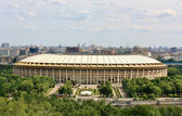 "Stadium ""Luzhniki"" in Moscow — Stock Photo"