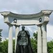 Monument to Alexander II the Liberator — 图库照片