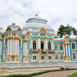 "Pavilion ""Hermitage"" in Tsarskoye Selo — Stock Photo #11419079"