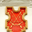 Stock Photo: Masonic symbol