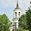Stock Photo: Belfry