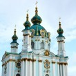 Stock Photo: Temple of baroque style