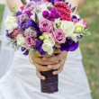 Wedding bouquet — Stock Photo #12041249