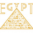Pyramid of hieroglyphs — Stock Vector #10866994