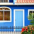 Colorful House - Foto Stock