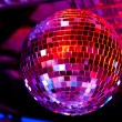 Disco ball — Stock Photo #11470047