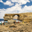 Azure Window Gozo — Stock Photo