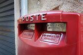 Italian Mail Box — Stock Photo