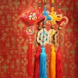 Lucky knot for Chinese new year greeting - Zdjęcie stockowe