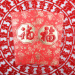 Chinese gift used during spring festival - Foto Stock