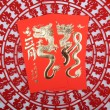 Chinese gift used during spring festival — Stock Photo
