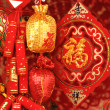 Lucky knot for Chinese new year greeting — Stock Photo #11661391
