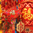 Chinese gift used during spring festival — Stock Photo #11752017
