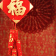 Chinese gift used during spring festival — Stock Photo #11752041