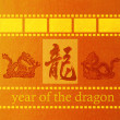 New year decoration with dragon art of 2012 — Stock Photo