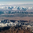 Stock Photo: Aerial view of snowcapped mountains in Yukon Territory, Canada.
