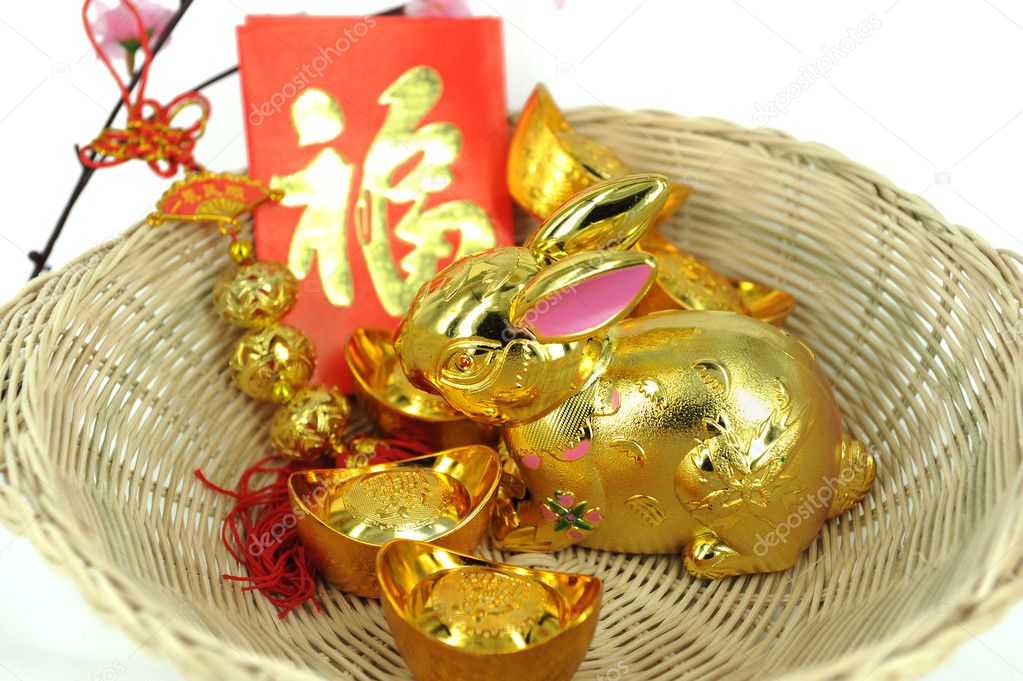 Chinese gift used during spring festival — Stock Photo #11940417