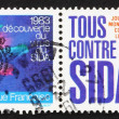 Postage stamp France 1994 AIDS Virus, SIDA - Stock Photo