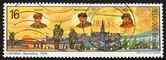 Postage stamp Belgium 1994 Liberation of Belgium — Stock Photo