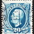 Postage stamp Sweden 1891 Oscar II, King of Sweden - Stock Photo