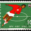 Stock Photo: Postage stamp Switzerland 1970 Swiss Soccer Player