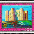 Stock Photo: Postage stamp Italy 1977 shows Castel del Monte, Andria, Italy