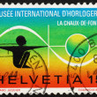 Постер, плакат: Postage stamp Switzerland 1973 Man and Time International Clock