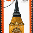 Postage stamp GDR 1984 Stone Gate, Rostock - Stock Photo