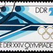 Postage stamp GDR 1988 Rowing — Stock Photo #11166937