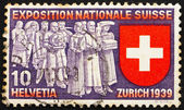 Postage stamp Switzerland 1939 Deputation of Trades and Professi — Stock Photo