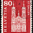 Postage stamp Switzerland 1960 Cathedral, St. Gallen, Switzerlan — Stock Photo