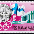 Postage stamp Manama 1968 Olympic Games Helsinki 1952, Sweden — Stock Photo
