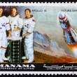 Postage stamp Manama 1972 Astronauts Scott, Worden and Irwin, Ap — Stock Photo