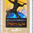 Postage stamp Umm al-Quwain 1972 Paris 1924, Olympic Games of th — Stock Photo