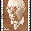 Postage stamp GDR 1971 Johannes R. Becher, Politician and Writer - Stock Photo
