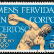 Royalty-Free Stock Photo: Postage stamp GDR 1971 Discobolus