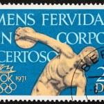 Postage stamp GDR 1971 Discobolus — Stock Photo