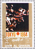 Postage stamp Umm al-Quwain 1972 Tokyo 1964, Olympic Games of th — Stock Photo