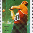 Postage stamp Umm al-Quwain 1972 Hammer Throwing, Summer Olympic — Stock Photo