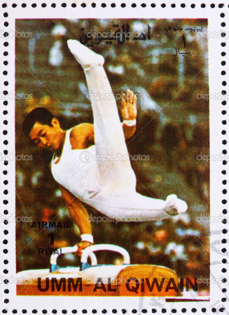 UMM AL-QUWAIN - CIRCA 1972: a stamp printed in the Umm al-Quwain shows Pommel Horse, Gymnastics, Summer Olympics, Munich 1972, circa 1972 — Stock Photo #11288920