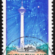 Postage stamp Finland 1972 Telecommunications Tower and Stars - Stock Photo