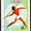 Постер, плакат: Postage stamp Romania 1968 Javelin Olympic sports Mexico 68