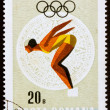 Stock Photo: Postage stamp Romani1968 WomDiver, Olympic sports, Mexico 6
