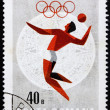 Stock Photo: Postage stamp Romani1968 Volleyball, Olympic sports, Mexico 68
