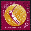 Postage stamp Romania 1961 Sharpshooting, Olympic sports, Rome 6 — Stock Photo